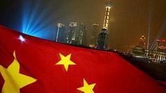 国家统计局9位司局长撰文解读2017中国经济年报