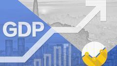 2017年经济总量破80万亿 2019年实施GDP统一核算