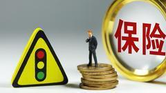紫金财险违规销售 收保监会监管函被要求整改