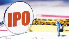 【1月24日】IPO审7否6创单日最高否决纪录 康宁医院挖金客双双铩羽