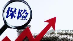 险资新规:险资境外投资应符合保监会央行外汇局规定(全文)