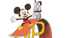 新京报:上海迪士尼VIP团随到随玩 公平吗?