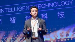 高建斌:智能家居是物联网和人工智能最好的结合实例