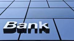 《商业银行理财业务监督管理办法》(全文)