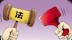 ST保千里连续29个交易日跌停 大股东质押股票预警