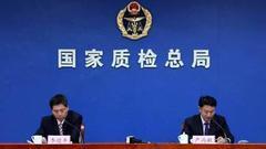最新:国家质检总局启动调查东本CR-V机油问题缺陷