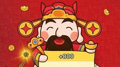 国泰基金:国泰大农业携手财神爷送红包 集金币抽奖
