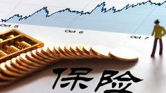 华海财险两股东隐瞒关联关系 被保监会撤销增资许可