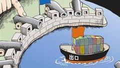商务部:美国对国内产业过度保护将导致恶性循环