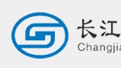 长江财险被勒令整改:65个产品中28个存在问题