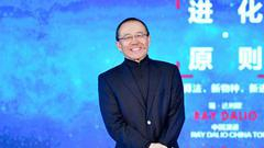 高西庆:为什么有人恐惧区块链?因为他们的权威没了