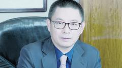 华安基金总经理童威:回归本源 坚守初心