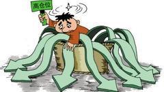 中融融丰纯债基金均为个人持有者 仍有0.29亿资金未撤