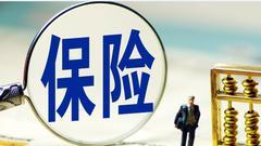 人保IPO审核通过:拟融资百亿 成第五家A+H上市险企