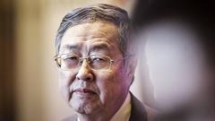 周小川谈金融控股监管:金融控股必须强调资本真实