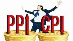 邓海清解读2月CPI:通胀峰值已现 流动性拐点不会改变