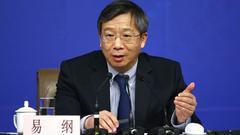 易纲:央行和金融业要落实国务院对金融开放的部署