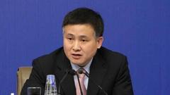 潘功胜:央行正与相关部门修改 会尽快公开资管新规