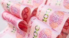 2月人民币贷款增加8393亿元 M2同比增长8.8%