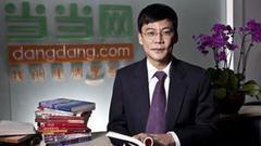 李国庆否认海航百亿收购当当消息:并未签署任何协议