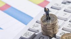战略配售基金募集上限降至200亿系误读:500亿没变