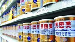 午间公告:贝因美拟挂牌出售杭州豆逗100%股权