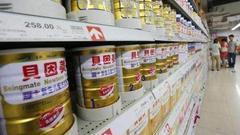 贝因美二次出售杭州豆逗子公司 仍有3名股东反对