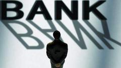 银监会保监会整合 有利于全方位管理金融市场