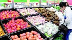前2月社会消费品零售额增长9.7% 网上零售额增37.3%