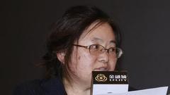 主持人:国务院发展研究中心金融研究所原所长张承惠