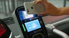 支付宝微信回应央行新规:继续探索条码支付新技术