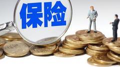 东吴人寿持续亏损超3亿元 去年投资收益大减近3亿