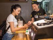 意锐王越:自助式收款扫码将是移动支付核心