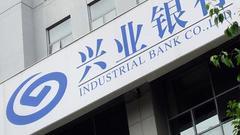 兴业银行星海支行被指违规 老人购买股基浮亏9万