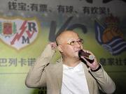重庆钱宝吃央行3张罚单 因违反反洗钱法被罚195万元