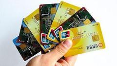 信息不一致银行卡使用受限 农行与签发机关卡壳用户
