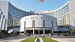 郭树清主持召开央行党委会议:加强部门间协调配合