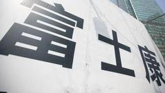 富士康拟IPO 业内人士质疑存九大硬伤或需国务院特批