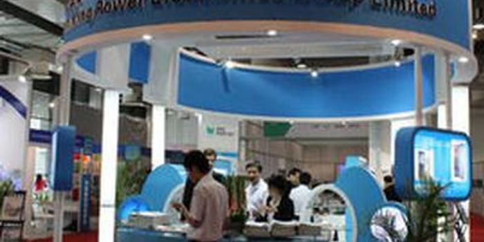 赛晶电力电子9月6日耗资37.24万港元回购36.6万股