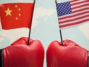 新华社:美国开打贸易战将损人害己