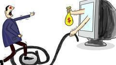 投资者控诉华誉环亚贵金属:环环相扣洗劫客户资金