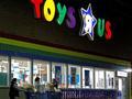 玩具反斗城或再关闭200家门店 影响数千员工