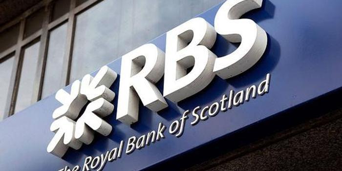 英国政府据称考虑近期减持苏格兰皇家银行股权