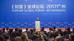 2017广州《财富》全球论坛开幕 汪洋出席并发表演讲