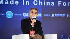 肖耿:企业上市是现代经济风险管理的重要机制