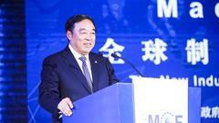 马蔚华:让香港青年在粤港澳湾区实现创业梦想
