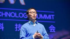 万霖:三年内 B2C全球化规模将达1万亿美金