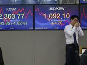 外媒:全球股市下跌或许还未到头
