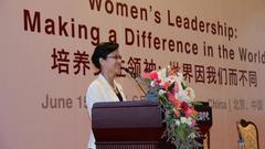 孙祁祥:PPP是化解当前社会主要矛盾的重要机制