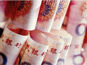 夏宾:人民币会破7吗?